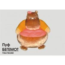 Пуф Бегемот