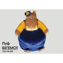 Пуф Бегемот 2