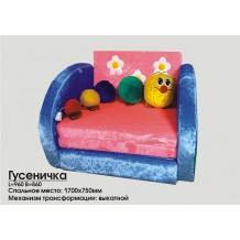 Детский диван Гусеничка