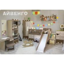 Детская комната  Айвенго