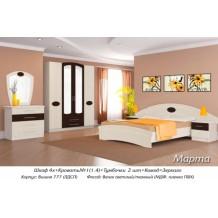 Спальня Марта (композиция 2)