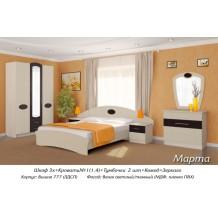 Спальня Марта (композиция 1)