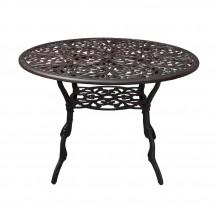 Стол круглый 43 New Victoria Table sd193tbr