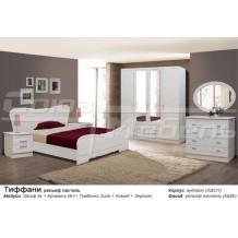 Спальня Тиффани (рельеф пастель)