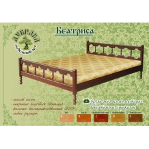 Кровать Беатриса