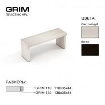 Скамья GRIM