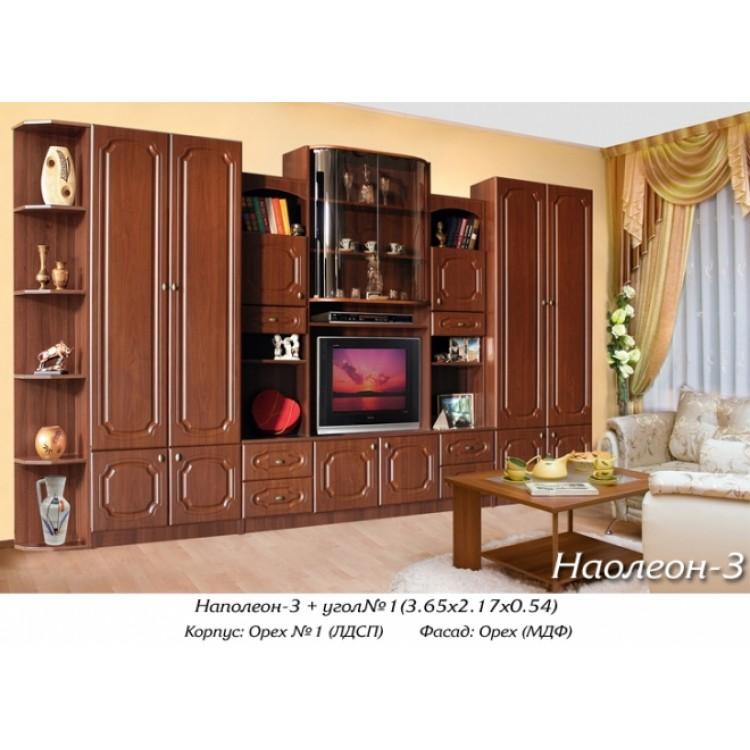 Гостиные Союз Мебель
